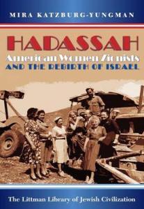 hadass